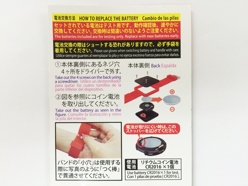 Digitalタッチウォッチ説明書01