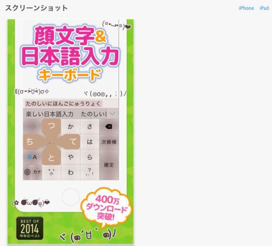 150814-shimeji