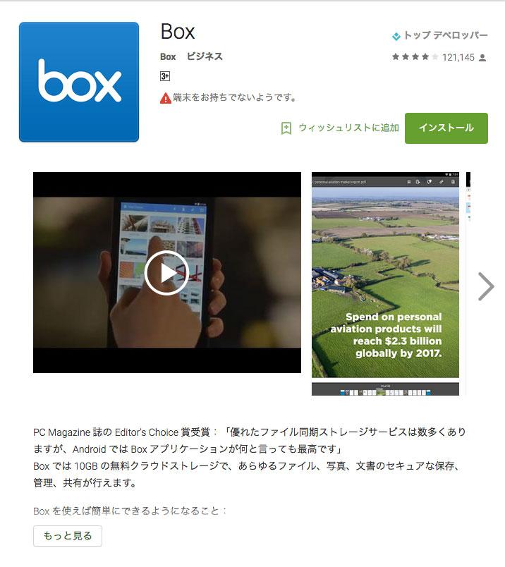 150818blog-box