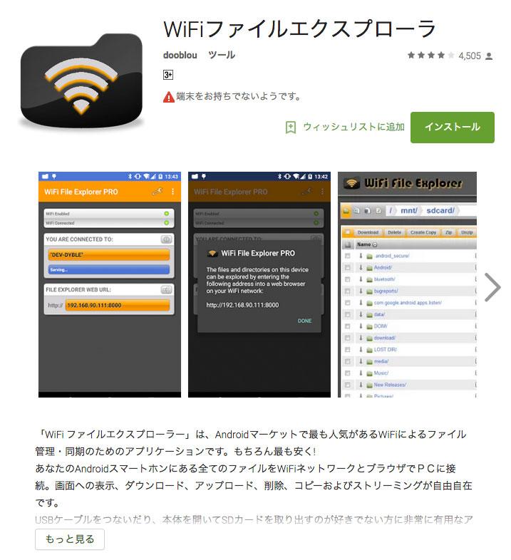 150818blog-wifi