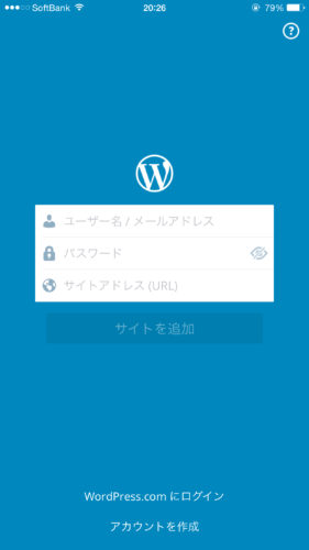 WordPress-02