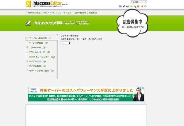 150907blog-ht