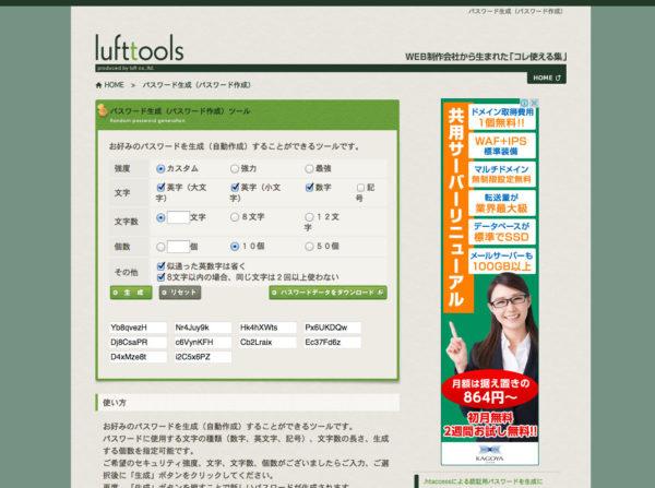 150907blog-pass