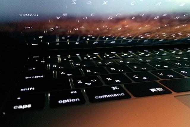 MacBook2016【こだわり編】