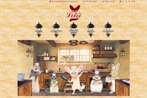 小動物のペットフード専門店 - Lilii